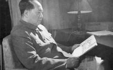 毛泽东的生辰八字分析
