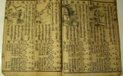 六爻卦预测体系之三大主要缺憾