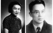 杨绛先生八字分析:伤官见官为何不克夫反作贤妻?