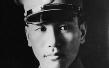 揭秘蒋中正与蒋介石的名字由来,竟然出自《易经》?