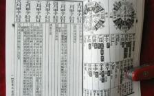 《玉匣记》出行择日解读,吉日吉时的选择技巧