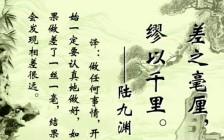 """辟八字三大谬论:""""一子不冲双午"""",""""合能解冲"""",""""争合不合"""""""