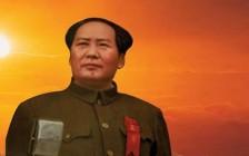 毛泽东面相分析