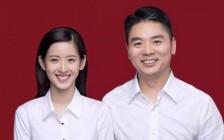 奶茶妹妹的八字分析【与刘强东的因缘】