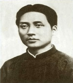 毛泽东年轻时候的照片