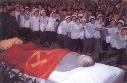 毛泽东主席之死