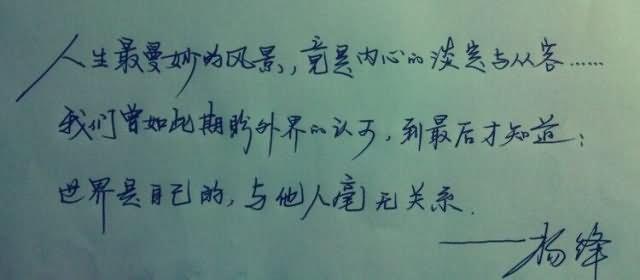 杨绛先生八字分析:伤官见官为何不克夫反为贤妻?3