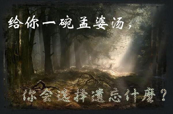 苦情痣和泪痣的传说2