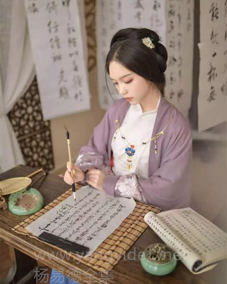 紫微斗数:女命夫妻宫破军星坐守,是如何步入与跳出婚姻陷阱的?