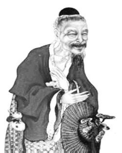 (紫微斗数创始人陈抟老祖肖像)