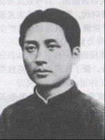 毛泽东面相分析4